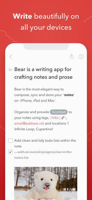 دانلود نرم افزار Bear